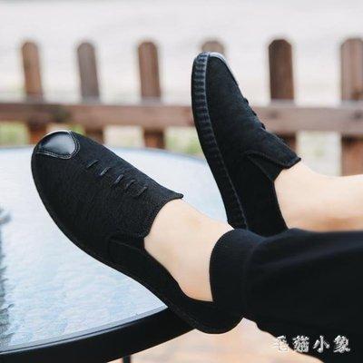男士豆豆鞋 2019春季豆豆鞋透氣韓版潮社會小伙懶人鞋百搭休閒鞋男鞋 DJ8109