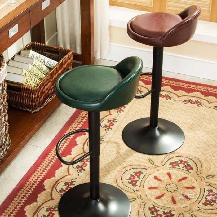 鐵藝吧台椅升降椅現代簡約旋轉酒吧椅高腳凳收銀椅子靠背凳子家用BBXZ17821