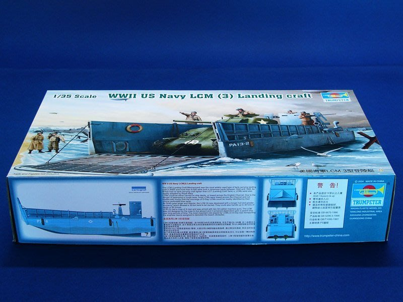 現貨 1/35 TRUMPETER 美國海軍 LCM-3 型登陸艇 00347