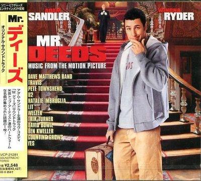 K - OST - Mr. Deeds 凸槌大亨 - 日版 - NEW
