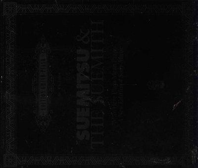 八八 - Suemitsu & The Suemith - Man Here Plays Mean Piano A 日版