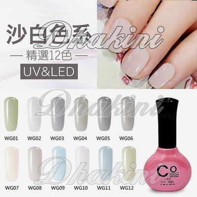 最新推薦新品~裸色粉嫩少女系~《沙白色...