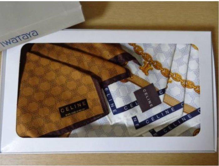 【姐只賣真貨】CELINE 時尚鎖鍊仕女帕巾手帕(附原廠禮盒)情人節首選禮物