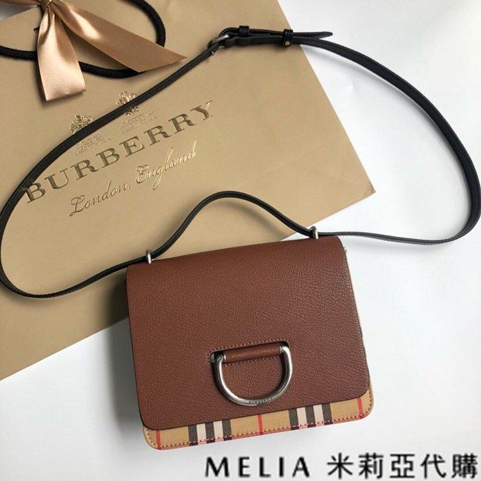 Melia 米莉亞代購 美國精品代購 巴寶莉 戰馬 女士秋冬新款 D字扣環包 雙色皮革 可斜背 單肩 棕色