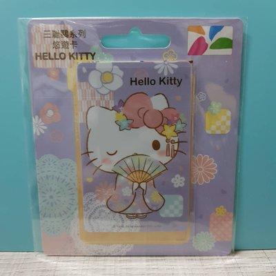 三麗鷗和風系列悠遊卡-HELLO KITTY-160504