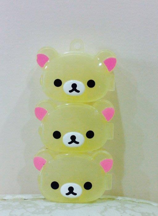 《東京家族》拉拉熊 可拆卸 小物盒/收納盒