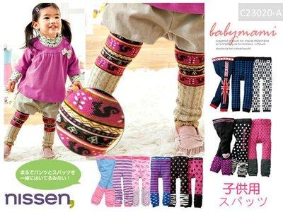 貝比幸福小舖【23020-A】NISSEN日本九分褲襪最新款~!共計150款優質款式最多最齊全