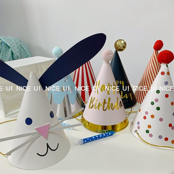 熱銷#韓版可愛卡通生日帽子派對party聚會裝飾兒童成人演出裝飾#蠟燭#生日蠟燭