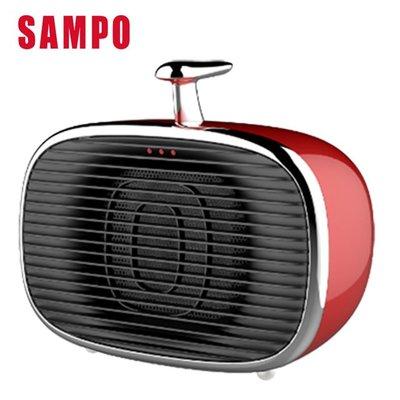 SAMPO聲寶 二段式陶瓷電暖器 HX-HA08P『福利品‧限量搶購中』
