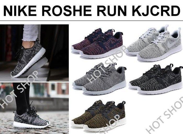 NIKE ROSHE RUN KJCRD 輕量慢跑鞋 編織 圖騰 運動鞋 虎紋 休閒鞋 黑 灰 男鞋 女鞋 情侶鞋