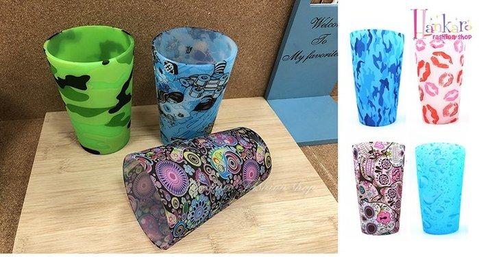 ☆[Hankaro]☆ 創意矽膠材質戶外野餐露營用酒杯水杯(一般杯型大尺寸)