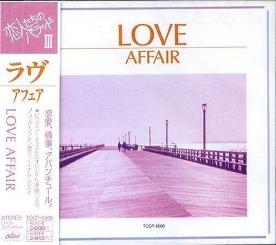 八八 - LOVE AFFAIR (1991) - 日版