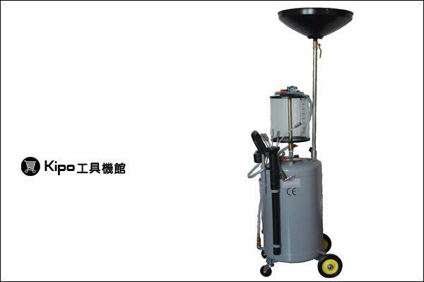 80L氣動式 廢油 機油 抽取機廢油機 抽油機 NJS001107A