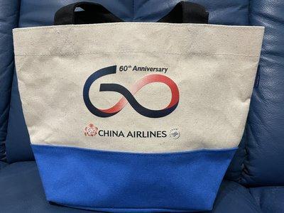 【中華航空China Airlines】60週年紀念款帆布提袋 周邊商品便當袋 休閒隨身包 文青帆布包