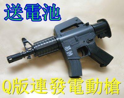 台南 武星級 UHC XM177電動槍-連發 送電池(BB槍BB彈玩具槍衝鋒槍步槍軍用卡賓槍聲光槍UHC M4