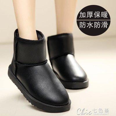 雪地靴 冬季防水皮面雪地靴女短筒平底短...