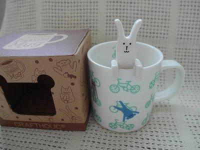 日本正版 CRAFTHOLIC 宇宙人 騎腳踏車車馬克杯  杯緣湯匙