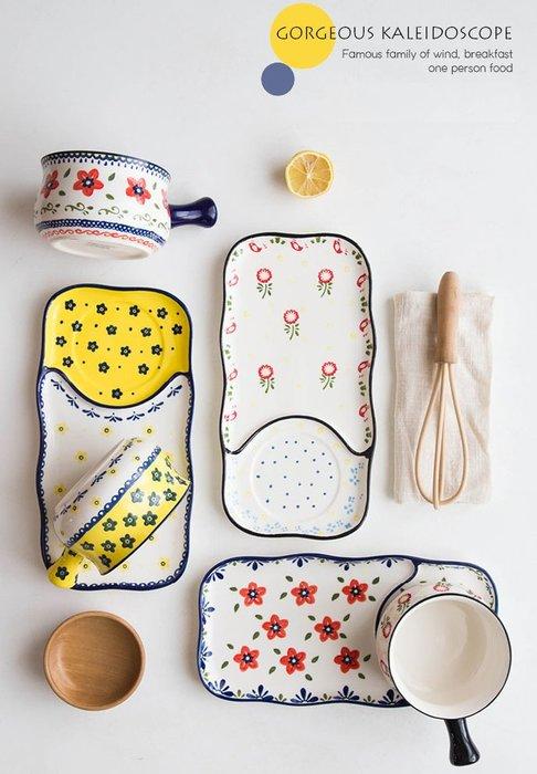 [ Atelier Smile ] 鄉村雜貨  陶瓷民族風 手繪 # 一個人也可以 餐具套組 (現+預)