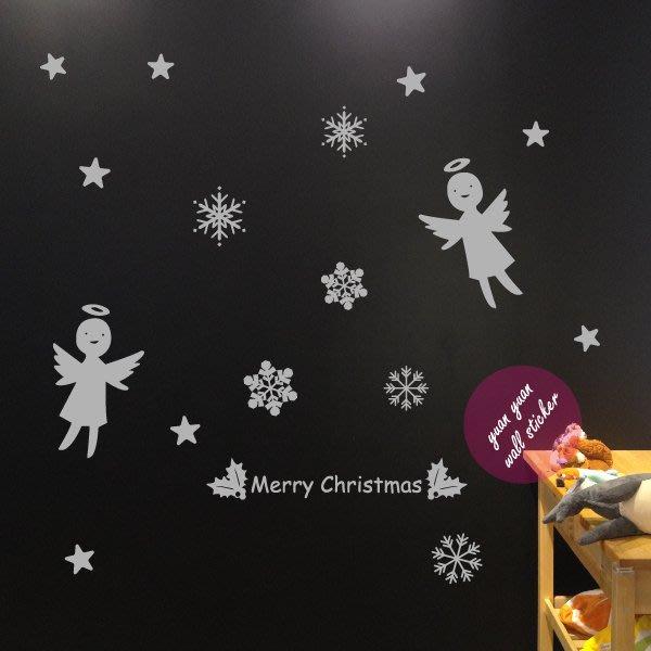 【源遠】Snow 雪の結晶 耶誕天使【Fe-01】(S)壁貼 壁紙 Merry Christmas happy new