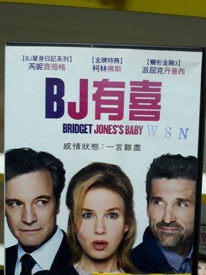 正版DVD*電影【BJ有喜】-BJ單身日記3-芮妮齊薇格*柯林佛斯*派崔克丹普西-席滿客書坊二手拍賣