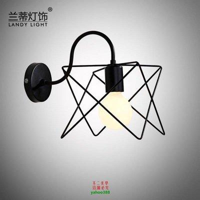 【美學】壁燈床頭燈臥室溫馨過道美式陽臺現代簡約工業單頭小壁燈MX_1742