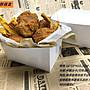 【無敵餐具】淋膜防油空白雞塊盒/ 鹹酥雞盒/ ...