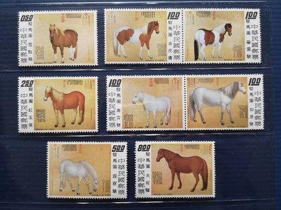 駿馬圖古畫郵票(62年)