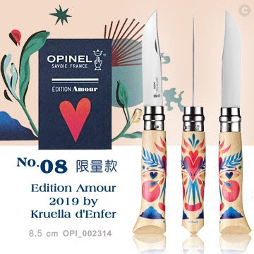【angel 精品館 】奧皮尼OPINEL No.08 2019法國意象藝術家Kruella d'Enfer創作限量版