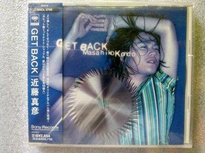 近藤真彥 1997年個人最後一張新歌專輯 Get Back 搖滾曲風 日版CD+側標 保留塑膠外套 @彦