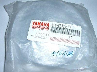 【杰仔小舖】迅光125/風光/SV MAX/頂級迅光/勁風光山葉原廠普利盤,品質超優,限量特價中!