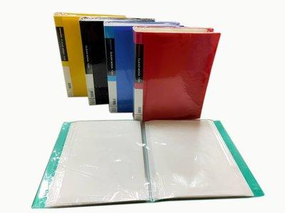 (含稅價)PP A4 100頁資料袋 ( 附紙) 資料夾 資料夾 資料本 檔案夾 N3071