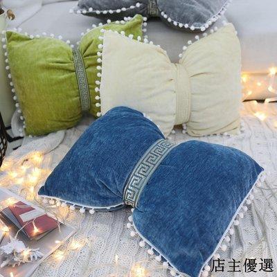 田園白球純色蝴蝶結腰枕抱枕靠墊腰靠枕沙發護腰墊背長方形含芯