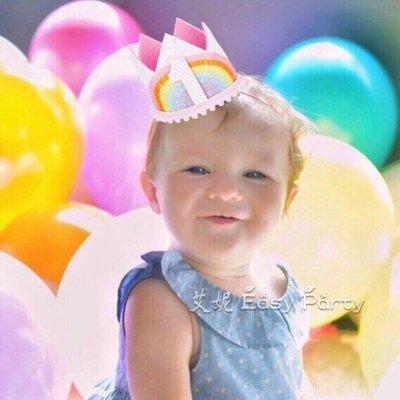 ◎艾妮 EasyParty ◎ 現貨 【 粉 彩虹皇冠 】女兒生日帽 生日派對 皇冠 周歲帽 壽星帽 女寶週歲 獨角獸 新北市