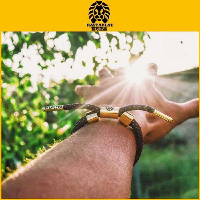 【經典黑金結繩】RASTACLAT美國加州潮牌~編織手環