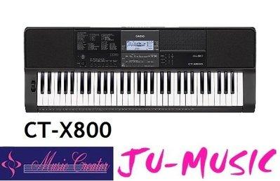 造韻樂器音響- JU-MUSIC - CASIO CT-X800 61鍵 基本款 AIX 600種音色 公司貨免運費
