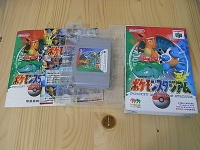 【小蕙館】N64日版卡帶 ~ 神奇寶貝怪獸競技場 (盒裝)
