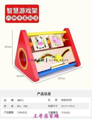 【王哥】木制齒輪翻板軌道益智嬰兒6-12個月半1-2-3歲寶寶幼兒童早教玩具DX-118943