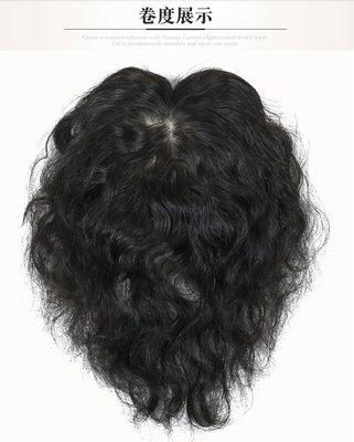 女 補髮片 全真髮 捲髮造型-頭頂補髮 遮白髮 增髮量 全遞針 可自由分線 (8×12 24cm)【不然飾】OAC3