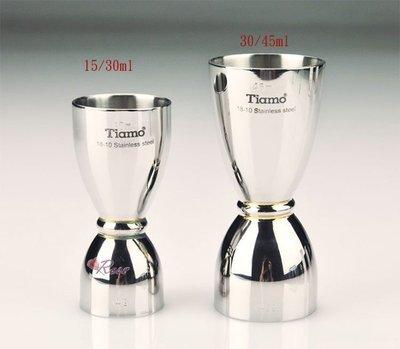 【ROSE 玫瑰咖啡館】Tiamo 不鏽鋼量杯 30ml/45ml