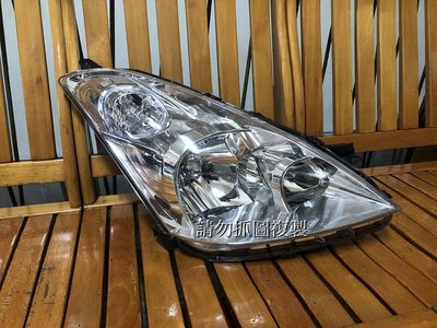 豐田 WISH 04 05 06 全新 原廠型 無HID 晶鑽大燈 DEPO製 一顆1650