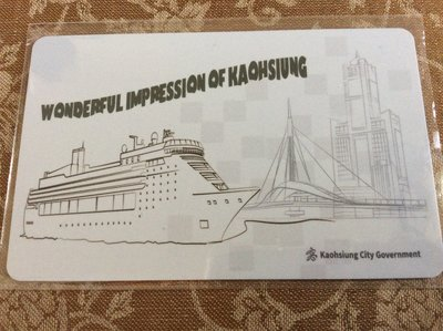 《CARD PAWNSHOP》一卡通 探索夢號郵輪環島首航 紀念版 高雄市政府 特製卡 絕版 限定品