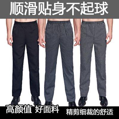 千夢貨鋪-廚師褲子后廚餐廳服務員工作褲...