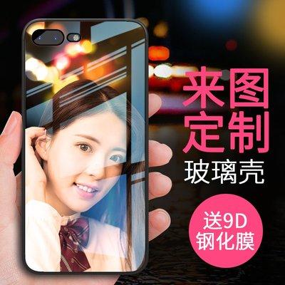 XR手機殼Apple保護套保護殼正韓國版iPhone XS Max手機殼定制蘋果xr任意機型號7私人8x玻璃6s情侶6自