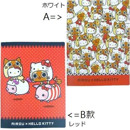 ☆Juicy☆日本PSP電動魔物獵人Monster Hunter艾路貓艾露貓咪可 相冊/相本/貼紙收集本 3190