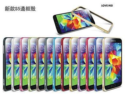 蝦靡龍美【SA174】鋁合金邊框 超薄金屬邊框 S5 Sony Z1 HTC One M8 Max iPhone 5S
