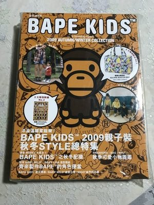 日本 BAPE KIDS 雜誌 特別付錄 a bathing ape Tote Bag  單肩袋 手提袋 U Magazine