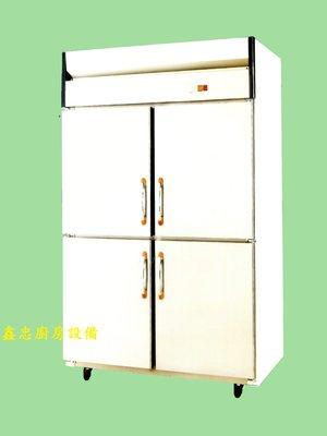 鑫忠廚房設備-餐飲設備:96型四門冷凍冷藏管冷冰箱-賣場有快速爐-西餐爐-水槽-工作檯-烤箱-快速爐