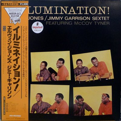 §小宋唱片§ 日版/Illumination!/Elvin Jones/Jimmy Garrison Setet