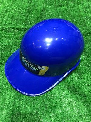 棒球世界全新PRO-SRZ SKULL CAP EVO捕手用頭盔寶藍色 教練帽 跑壘指導帽 特價