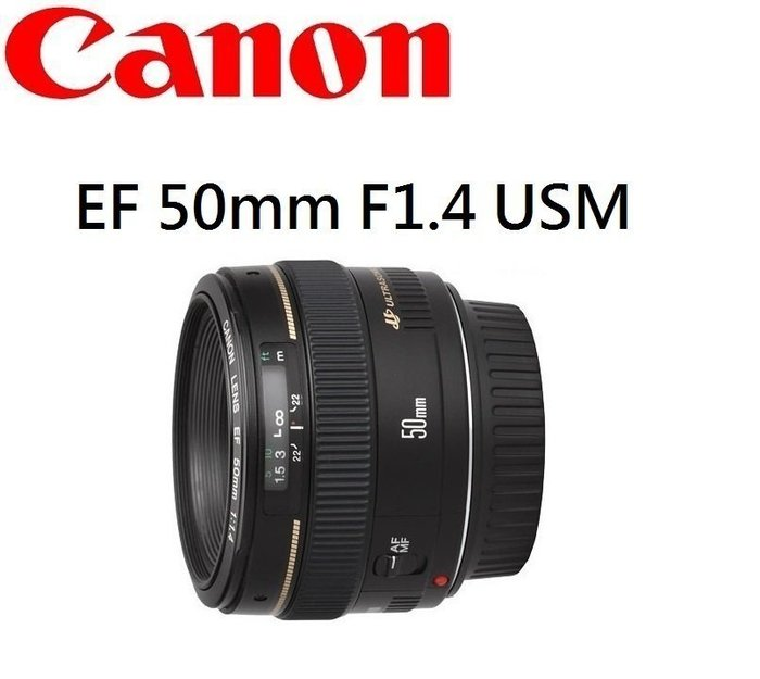 ((名揚數位))  CANON EF 50mm F1.4  USM 平行輸入 一年保固!